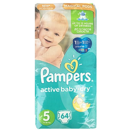 Pampers junior nadrágpelenka