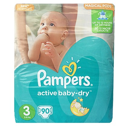 Pampers midi
