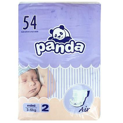 Panda mini nadrágpelenka